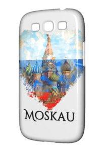 My-heART-beats-for-…-Moskau—PHOTO-ART°-by-Rosemarie-Hofer